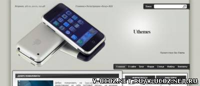Шаблон для Ucoz: uMobile