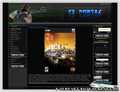 counter strike portal