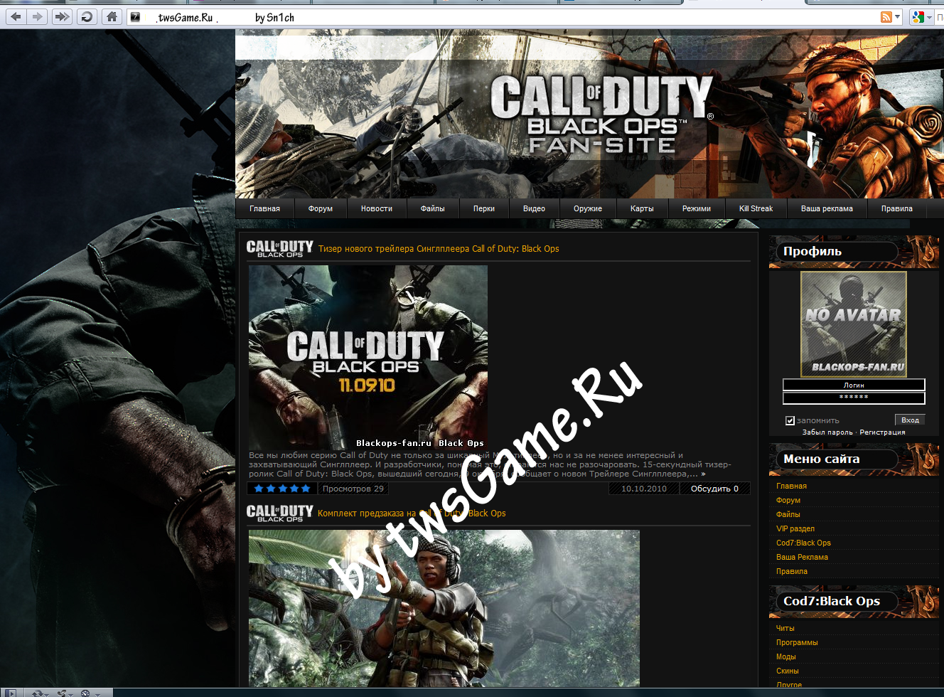 RIP blackops-fan by twsGame.**