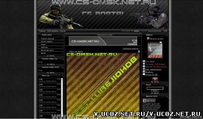 Шаблон Counter Strike портала для ucoz