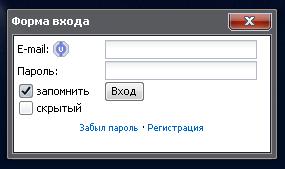 Wordpress уменьшать изображение автоматически 1